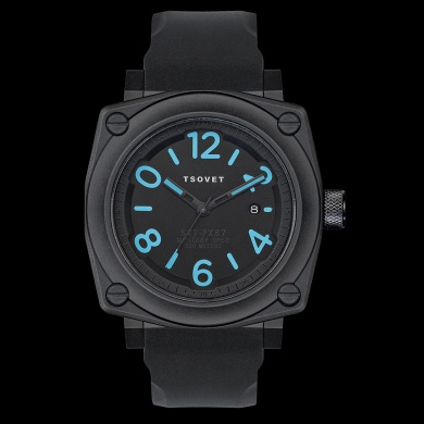 Another authentic TSOVET design